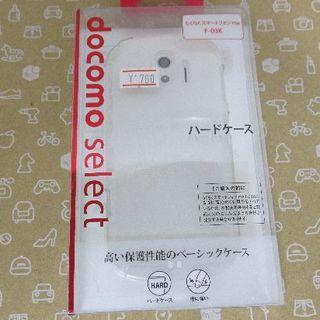 エヌティティドコモ(NTTdocomo)の携帯クリアケース ドコモ(Androidケース)