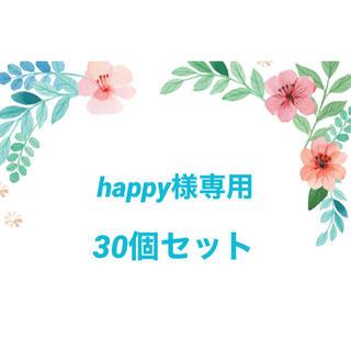 happy様専用出品(加湿器/除湿機)