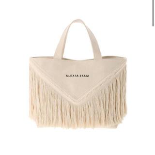 アリシアスタン(ALEXIA STAM)のalexiastam  Fringe Medium Tote Bag(トートバッグ)