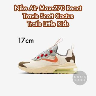 ナイキ(NIKE)の【新品/17cm】Nike Air Max 270 React Travis(スニーカー)