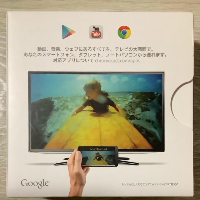 chrome cast スマホ/家電/カメラのスマホ/家電/カメラ その他(その他)の商品写真