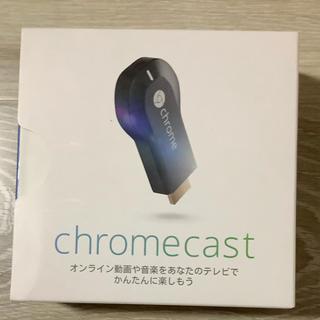 chrome cast(その他)