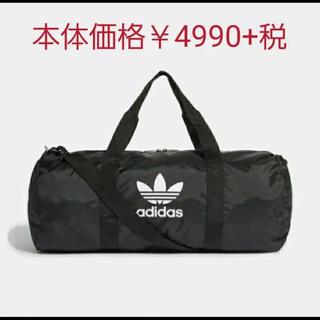 アディダス(adidas)のアディダス オリジナルス ダッフルバッグ❗️(ボストンバッグ)