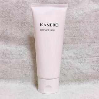 カネボウ(Kanebo)の未使用 KANEBO ボディリピッドウェア ボディクリーム(ボディクリーム)