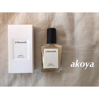 DEUXIEME CLASSE - jhannah Akoya