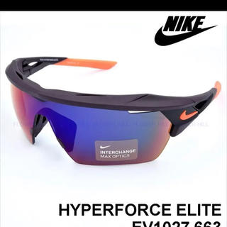 NIKE - ナイキ サングラス HYPERFORCE ELITE スポーツ ランニング