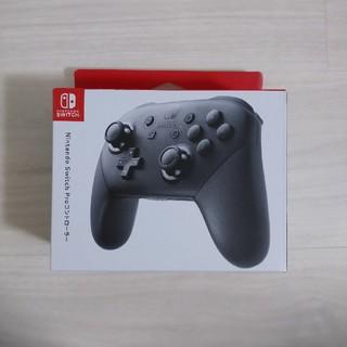 任天堂 - 【新品未開封】Nintendo Switch Pro コントローラー