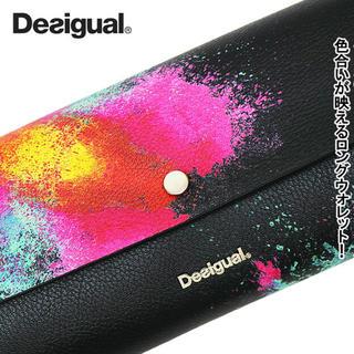 DESIGUAL - 新品✨タグ付き♪  Desigual リバーシブルウォレット 財布 お値下げ‼️