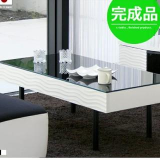 ガラステーブル (ローテーブル)