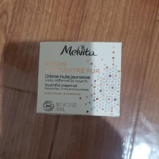 メルヴィータ(Melvita)のMelvitaコンセントレイトピュアオイルクリーム(美容液)