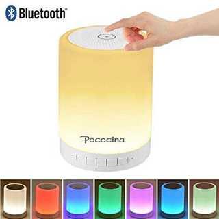 Bluetooth スピーカー ナイトライト 照明スタンド デスクライト テーブ(テーブルスタンド)