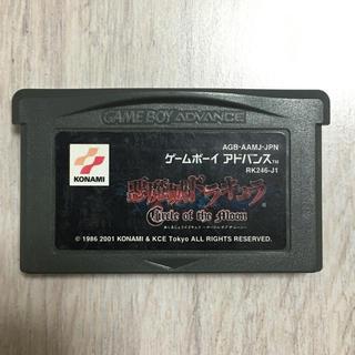 ゲームボーイアドバンス(ゲームボーイアドバンス)のGBA   悪魔城ドラキュラ サークル オブ ザムーン(携帯用ゲームソフト)