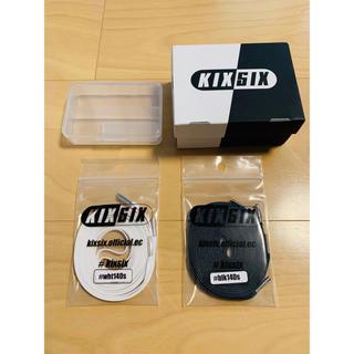ナイキ(NIKE)のKIXSIX ワックスシューレース 2P ブラック ホワイト/シルバー 140㎝(スニーカー)