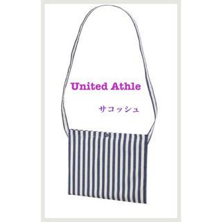 【新品】United Athle コットンツイン サコッシュ ブルー(その他)