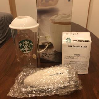 スターバックスコーヒー(Starbucks Coffee)の未使用品 スターバックス ミルクフォーマー&カップ (その他)