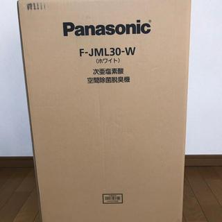 Panasonic - 新品未開封 パナソニック ジアイーノ F-JML30-W 24畳用