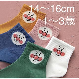 シンプルかわいいアンパンマン♪キッズソック子供靴下14〜16cm1-3歳