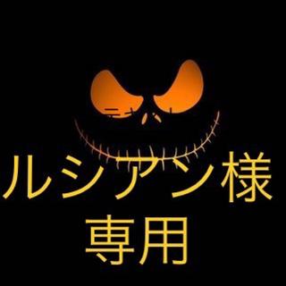 プレゼント🎁に化粧箱入り魔王 ロックグラス×2個 送料無料 新品未開封(その他)