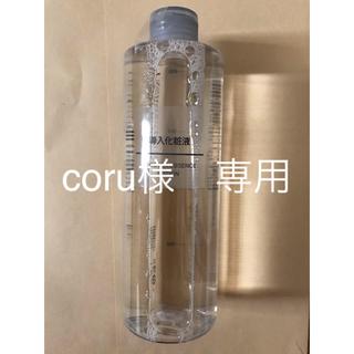 ムジルシリョウヒン(MUJI (無印良品))の【未開封】無印良品 導入化粧水(400ml)(ブースター/導入液)