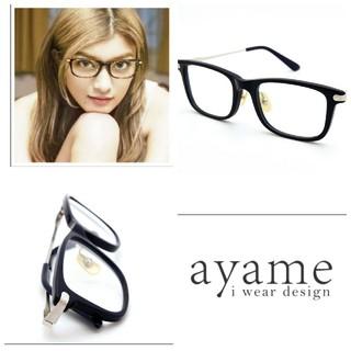 アヤメ(Ayame)の美品/CMでローラ着用/スクエアに近いウェリントンayame SALOON(サングラス/メガネ)