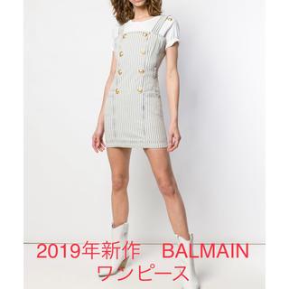 バルマン(BALMAIN)の美品✨ バルマン balmain  ストライプ デニムワンピース(ミニワンピース)