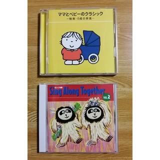 【未使用】「ママとベビーのクラシック~胎教・0歳の音楽~」(キッズ/ファミリー)
