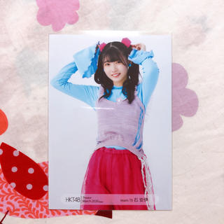 エイチケーティーフォーティーエイト(HKT48)の石安伊 生写真(女性アイドル)
