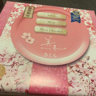 イシヤセイカ(石屋製菓)のイシヤ製菓 美冬(さくら)(菓子/デザート)
