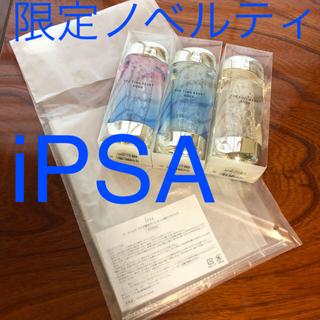 イプサ(IPSA)のイプサ 限定クリアバッグ 1点(トートバッグ)