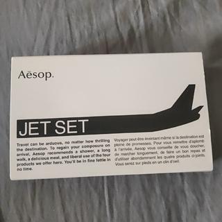 イソップ(Aesop)のAesop イソップ Jet Set Kit(その他)