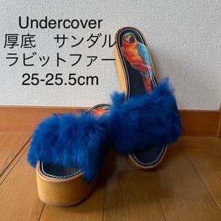 アンダーカバー(UNDERCOVER)のUndercover 厚底 サンダル ラビットファー 25-25.5cm(サンダル)