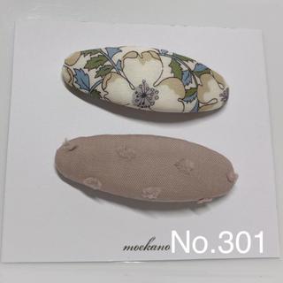 パッチンピン ヘアピン ハンドメイド 301 女の子 ベビー(ファッション雑貨)