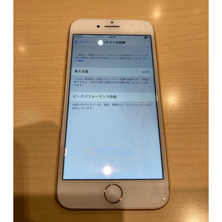 Apple - iPhone8SIMフリー64GB