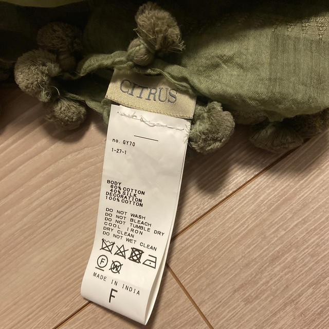 Spick and Span(スピックアンドスパン)の最終お値下げ CITRUS ストール レディースのファッション小物(ストール/パシュミナ)の商品写真