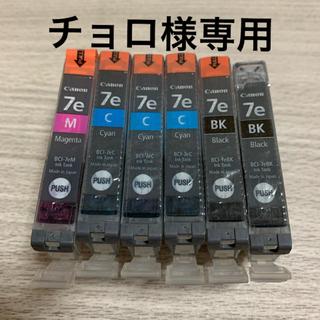 キヤノン(Canon)のCanon キャノン インク 7e セット(PC周辺機器)