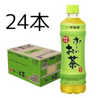 送料無料 おーいお茶 24本(茶)