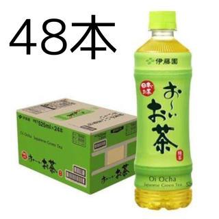 送料無料 おーいお茶 48本(茶)