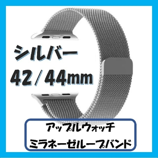 送料無料♡ Applewatch ミラネーゼループバンド アップルウォッチ 時計(金属ベルト)