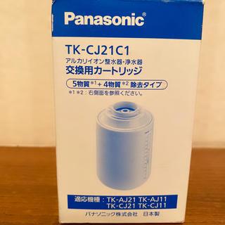 パナソニック(Panasonic)のパナソニック  浄水器 カートリッジ(浄水機)