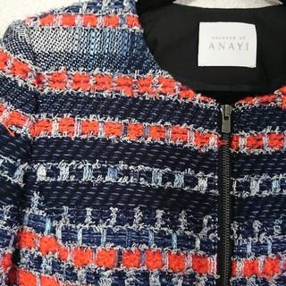 ANAYI - 定価20万円⭐essence of ANAYI アナイ⭐ツイードセットアップ