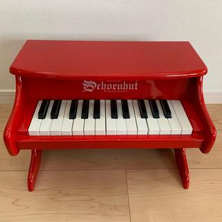 シェーンハット 25鍵盤 トイピアノ 赤