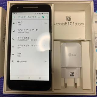 エルジーエレクトロニクス(LG Electronics)のnexus 5X simフリー(スマートフォン本体)
