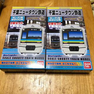 バンダイ(BANDAI)の鉄道模型 Bトレインショーティ- 千葉ニュータウン鉄道 9200系 4両セット(鉄道模型)