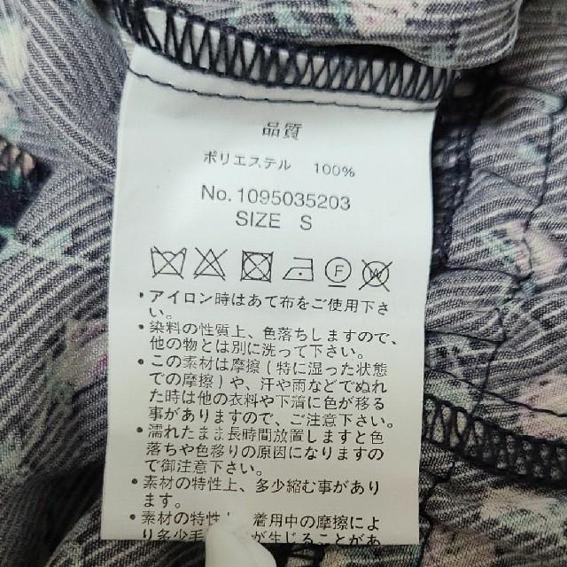 MAJESTIC LEGON(マジェスティックレゴン)の長袖ブラウス レディースのトップス(シャツ/ブラウス(長袖/七分))の商品写真