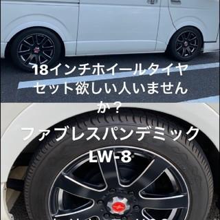 ファブレス パンデミックス(タイヤ・ホイールセット)
