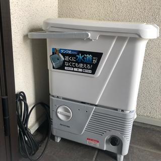 アイリスオーヤマ(アイリスオーヤマ)の【アイリスオーヤマ】タンク式高圧洗浄機 405×310×505mm ホワイト(洗車・リペア用品)