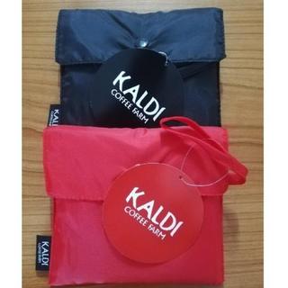 KALDI - カルディ エコバッグ黒、赤2個セット