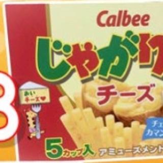 カルビー - じゃがりこチーズ?5カップ