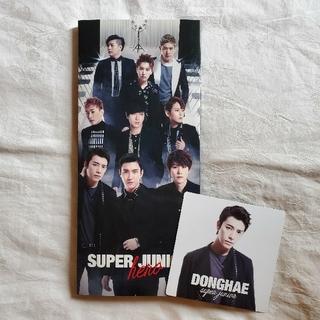 スーパージュニア(SUPER JUNIOR)のSUPER JUNIOR Hero CD,DVD(トレカ付き)(ワールドミュージック)