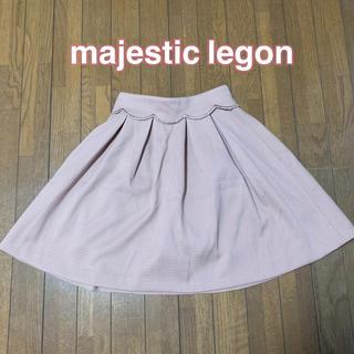 アメリエルマジェスティックレゴン(amelier MAJESTIC LEGON)のキュロットスカート(キュロット)
